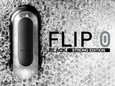 tenga flip zero black review cover